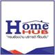 รูปภาพโลโก้ ของ HomeHub