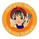 รูปภาพโลโก้ ของ On-Z0n Roti