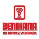 รูปภาพโลโก้ ของ BENIHANA