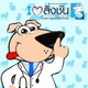 รูปภาพโลโก้ ของ โรงพยาบาลสัตว์ตลิ่งชัน