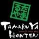 รูปภาพโลโก้ ของ Tamaruya Honten