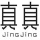 รูปภาพโลโก้ ของ Jing Jing