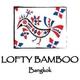 รูปภาพโลโก้ ของ Lofty Bamboo
