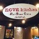 รูปภาพโลโก้ ของ Nova Kitchen