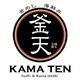 รูปภาพโลโก้ ของ Kama Ten