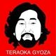 รูปภาพโลโก้ ของ Teraoka gyoza