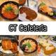 รูปภาพโลโก้ ของ CT Cafeteria