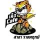 รูปภาพโลโก้ ของ Tiger Cafe