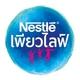 รูปภาพโลโก้ ของ Nestle Pure Life
