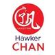 รูปภาพโลโก้ ของ Hawker Chan