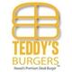 รูปภาพโลโก้ ของ Teddys Burgers