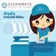 รูปภาพโลโก้ ของ CleanMate