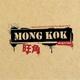 รูปภาพโลโก้ ของ Mongkok Sukiyaki