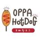 รูปภาพโลโก้ ของ OPPA Hotdog