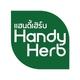 รูปภาพโลโก้ ของ HandyHerb