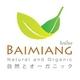 รูปภาพโลโก้ ของ Baimiang