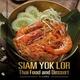 รูปภาพโลโก้ ของ Siam Yoklor