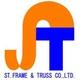 รูปภาพโลโก้ ของ ST. Frame & Truss