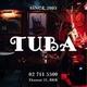 รูปภาพโลโก้ ของ TUBA