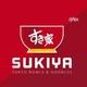 รูปภาพโลโก้ ของ Sukiya