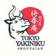 รูปภาพโลโก้ ของ Tokyo Yakiniku Shoutaian
