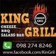 รูปภาพโลโก้ ของ King Grill