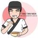 รูปภาพโลโก้ ของ TAN TAN MEN