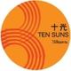 รูปภาพโลโก้ ของ Ten Suns
