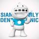 รูปภาพโลโก้ ของ Siam Family Dental Clinic